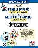 SAMPLE PAPER SCIENCE-CLASS 10th (HINDI MEDIUM),(HARYANA BOARD)