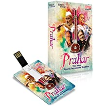 Music Card: Prahar - 320 kbps MP3 Audio (4 GB)