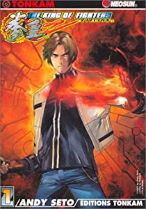 The King of Fighter Zillion Edition simple Tome 1