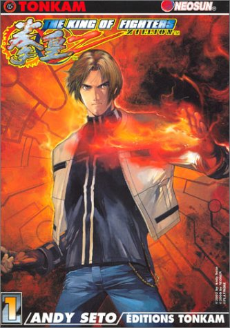 The king of fighters (manga)
