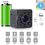Wimaker Mini WiFi Spy IP-Kamera mit Nachtsicht für Home Wireless Security Überwachungskamera mit Zwei-Wege-Voice Intercom Cloud Storage Sport DVR Kamera