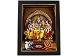 101Temples Lord Shiva Kutumbam Photo Frame