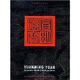 Yuanming Yuan: Le Jardin De LA Clarte Parfaite (Jardins et Paysages)