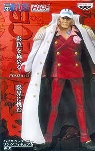One Piece HSCF High Spec Coloring Serie 6 Figur: Admiral Akainu / Roter Hund (Sakazuki) 13 cm