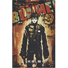 Blame ! Vol.9