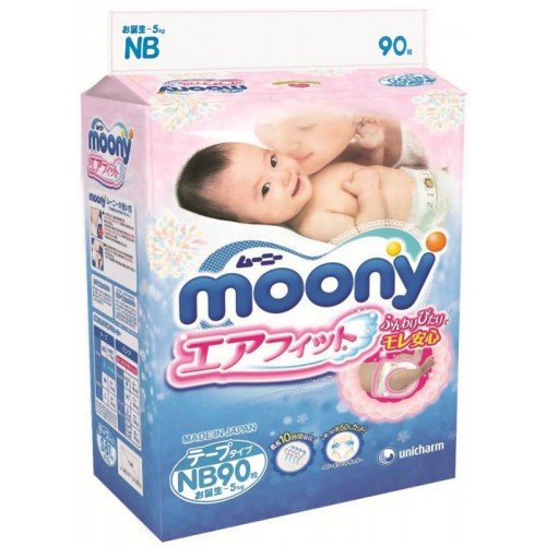 90-stuck-windeln-moony-nb-bis-5-kg-made-in-japan