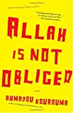 Allah Is Not Obliged