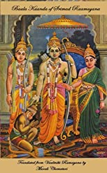 Baala Kaanda of Srimad Raamayana of Maha Rushi Vaalmiki (English Edition)