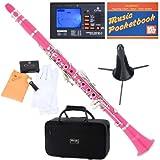 Mendini ABS B Flach-Klarinette mit Tuner, Etui, Ständer, Mundstück, 10 Stimmblätter, Taschenbuch und mehr rose