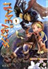 Made in Abyss, Tome 1