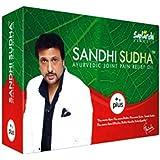 Saptarishi Sandhi Sudha Plus Ayurvedic Joint Massage Oil