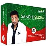 #5: Saptarishi Ayurveda Sandhi Sudha Plus Ayurvedic Joint Massage Oil