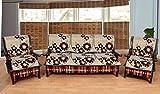 Wow Latest Design Polycotton 5 Seater Sofa Cover