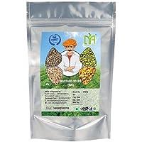 Natural apigreen Mustard Seeds (Whole Rai) (200g)