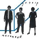 Movement [VINYL]
