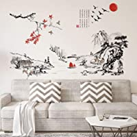 Utopiashi Charm Chinese Style Sakura Japanese Pink Cherry Blossom Tree Decor Wall Sticker