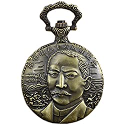 Antique Engraved Great Man Dr. Sun yat-sen Pocket Watch with Bronze Tone Chain