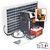 Kit Solar SOLARLIFE30i-30W-12v