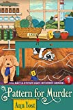 A Pattern for Murder (The Bait & Stitch Cozy Mystery Series, Book 1) (English Edition)