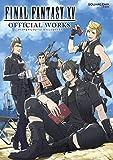 Lire le livre Final Fantasy Official Works gratuit