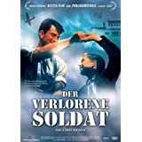 Der Verlorene Soldat-for a Lost Soldier