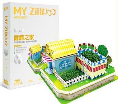 Bauernhof Spaß Einpflanzen 3D puzzle kleine Farm Vorteile DIY Papier Architekturmodell von geistiges Kind Spielzeug (Haus der Gesundheit)