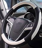 Mayco Bell Auto Lenkradhüllen Mikrofaser-Leder 37-39cm,Kein Geruch,Komfort Haltbarkeit Sicherheit (Schwarz Weiß)