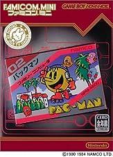 Famicom Mini Pac-Man