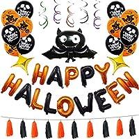 IvyH Halloween Decoration,Happy Halloween Tassel Bunting Banner Bat Balloons Halloween Party Supplies