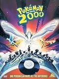Pokémon 2000 [DVD]
