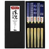 AOOSY Set Bacchette di Legno, Stile Giapponese 5 Coppie Bacchette di bambù Naturale Leggero Antiscivolo in Fibra di Vetro con Astuccio Regalo per Sushi