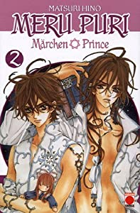 Meru Puri - The Märchen Prince Edition simple Tome 2