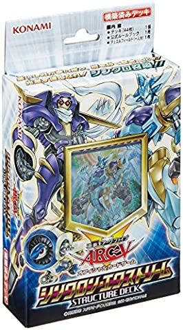 Yu-Gi-Oh arc Five Official Card Game Structure Deck Synchron Extreme