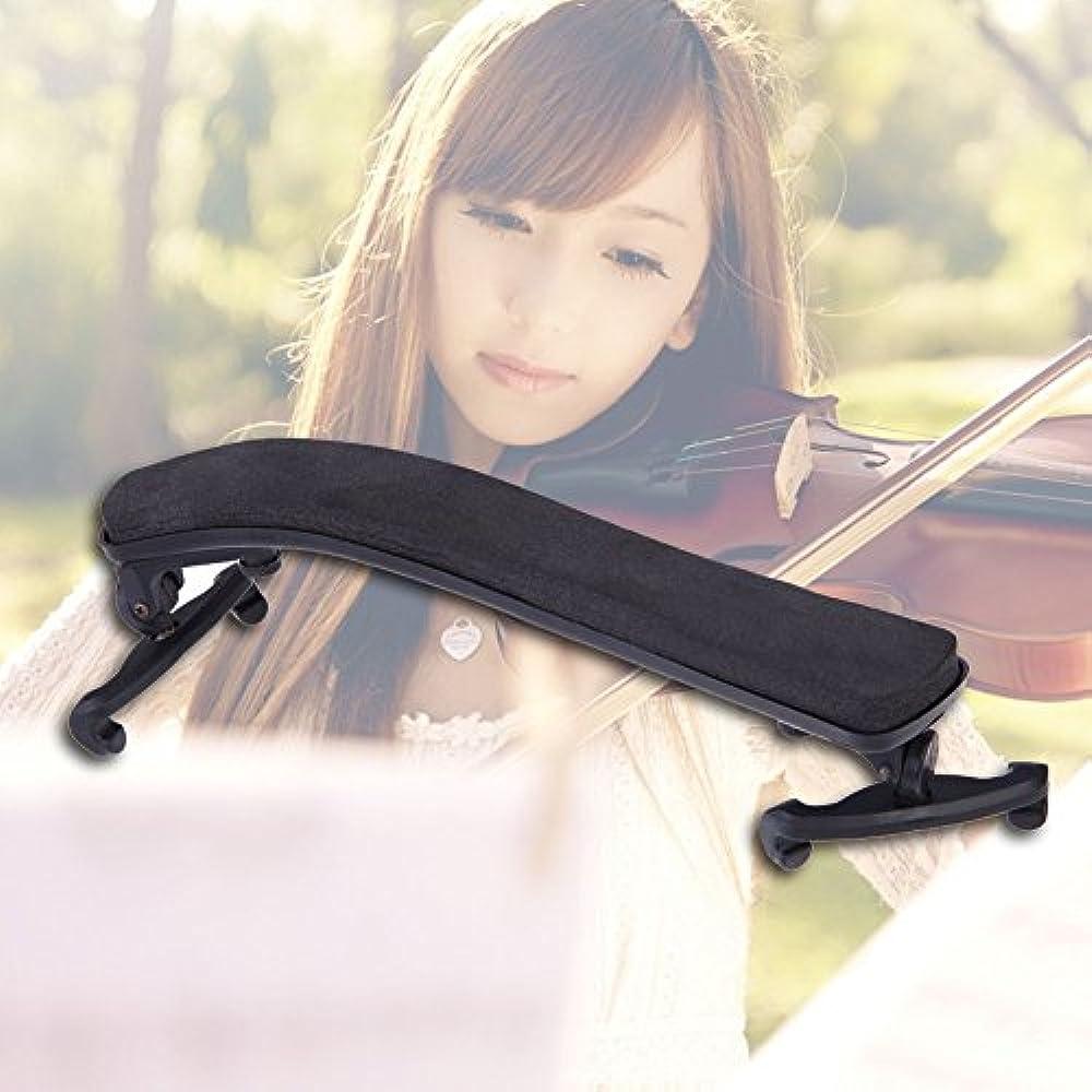 broadroot Violine Schulterstütze für Violine 3/44/4voll Verstellbare Schulterstütze