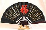 AAF Nommel  ® Chinesischer Handfächer, Seidenkarton, schwarz mit verschiedenen chinesischen Symbolen Glück Drache Freude Nr. 018