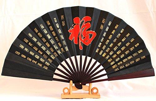 AAF Nommel ® chinesischer Handfächer, schwarz Seidenkarton, Glück Drache Nr. (Kostüme Ying Yang)