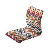 HSRG Silla de Piso Tatami, Respaldo extraíble y Lavable Silla para Ventana de balcón Balcón Legless Lazy Feeding Chair,#1