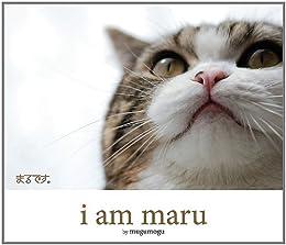 I Am Maru par [mugumogu]
