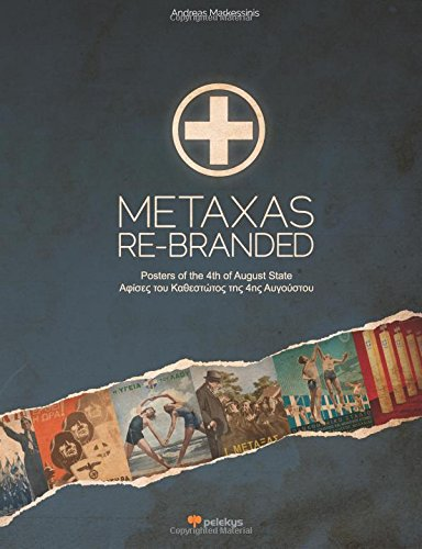 metaxas-re-branded-posters-of-the-4th-of-august-state
