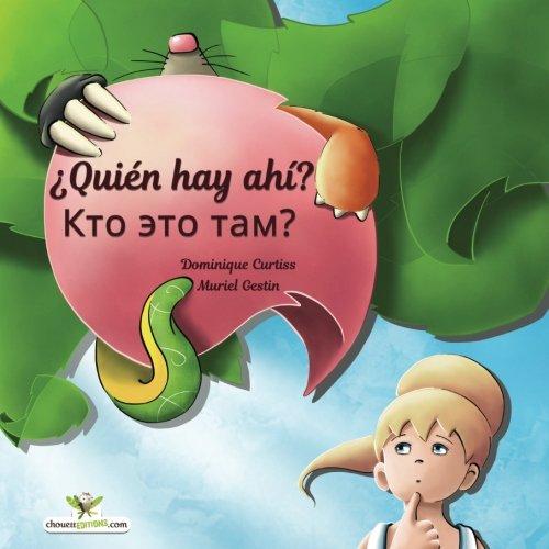 ¿Quién hay ahí? - Kto ehto tam? Libro ilustrado para niños. (Edición bilingüe en español y ruso): Volume 44 (Bilingual children's picture books)
