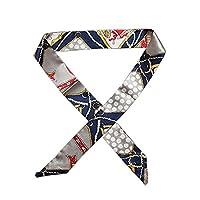 YL Women's Satin Chains&carriage Neckerchif Bandana Headband (silver)