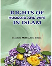 Rights of Husband and Wife in Islam(English/Arabic)