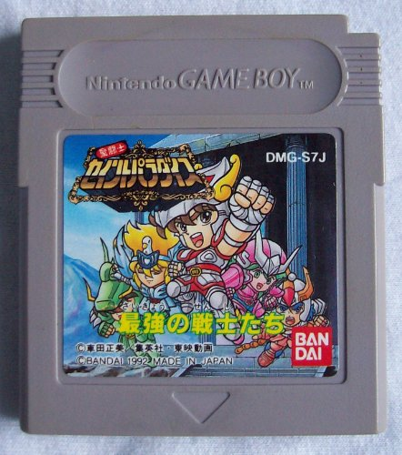 Saint Saint Paradise (japan import) Gameboy Color Japan-import