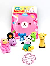 Pack of 40 Animal Erasers in a Beautiful Packaging(Total 8 Sets)