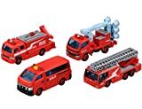 Tomica Tomica Gift fire fighting vehicle Collection 2