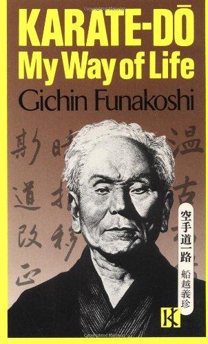 Karate-Do: My Way of Life by Gichin Funakoshi (1981-09-15)