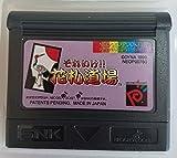 SNK Soreike Hanafuda Doujyou Japanisches Spiel für Neo Geo Pocket Color
