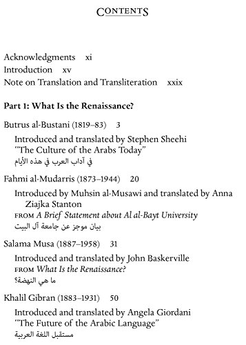 The Arab Renaissance: A Bilingual Anthology of the Nahda: A Bilingual Anthology of the Nahda (Texts and Translations)