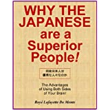WHY THE JAPANESE ARE A SUPERIOR PEOPLE! - The Advantages of Using Both Sides of Your Brain! (English Edition)