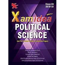Xam Idea English Core Class 12 Pdf